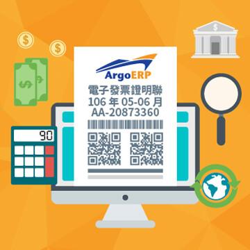 台灣電子發票使用率近八成 你還在末班車嗎?