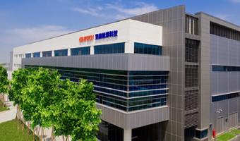 太陽能電池製造商昱晶以 HCP 人資系統輕鬆管理人事、薪資、差勤!