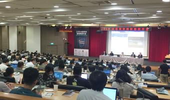 資通以四大資安解決方案參加台灣資安通報應變年會
