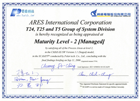 CMMI Maturity Level 2 正式評鑑授證