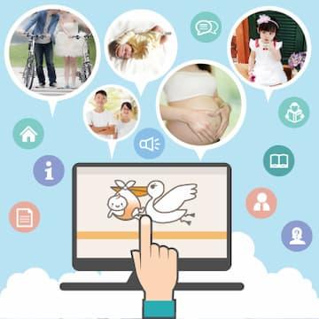 送子鳥資訊服務網 一站式貼心服務打造幸福家園