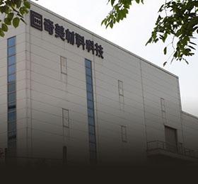 奇美材料以 ciMes 建立 e 化工廠生產管理平台