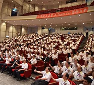 資通參加台灣航太產業 A-Team 4.0 成立大會 以 ArgoERP 推動生產力 4.0