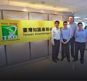 台灣知識庫以 ArgoERP 打造生產力 4.0 財務智慧流程