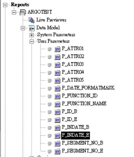 建立參數承接於表單傳出數值