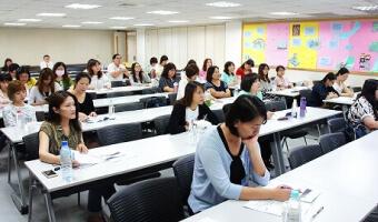 資通電腦舉辦 HCP 教育訓練,年假結算只需 1 天
