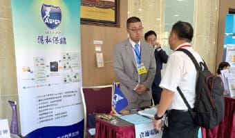 資通電腦以三大資安解決方案參加台灣資安通報應變年會