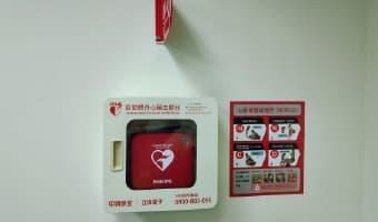 資通電腦打造安心職場環境增設 AED 急救設備