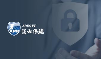 國內自動化設備大廠用文件加密嚴守客戶機密