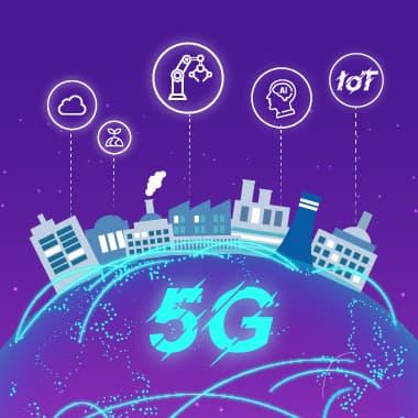 5G 來襲!用 MES 啟動智慧製造