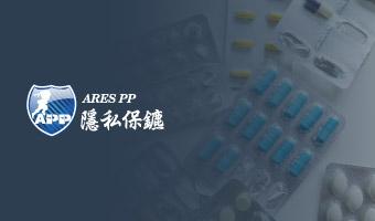 生技製藥大廠以加密系統高效保護研發文件