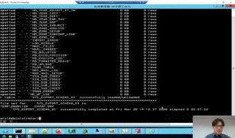 資通電腦 HCP 線上直播課程 說明 Patch 更新及 ESS.NET 功能