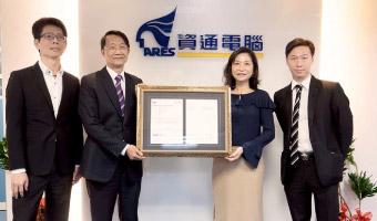 資通電腦獲 ISO 27001 認證接軌國際資安防護