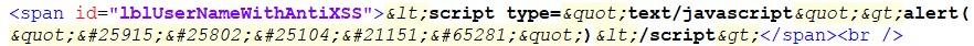 HTML 程式碼片段